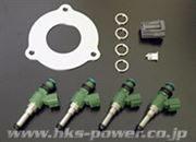 HKS GT86 Fuel Upgrade